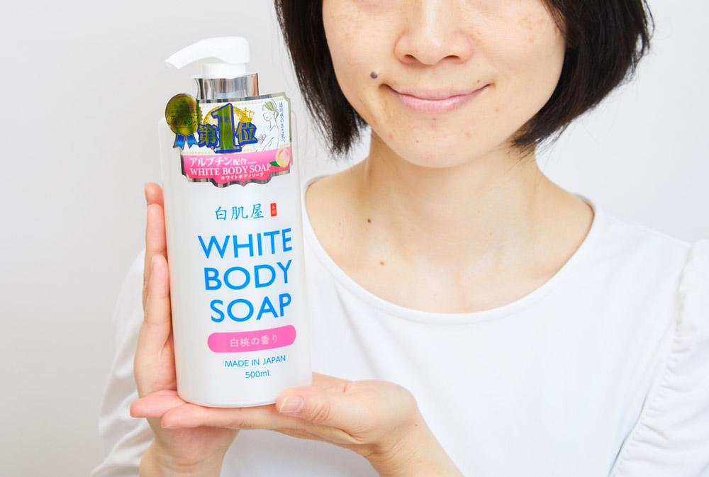Sữa Tắm White Body Soap (White Peach Scent) Làm Sáng Da Hương Đào 500ml