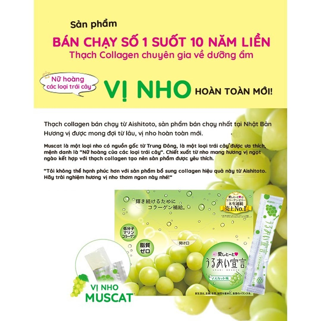 Thạch Bổ Sung Collagen AISHITOTO Collagen Jelly Muscat Favor