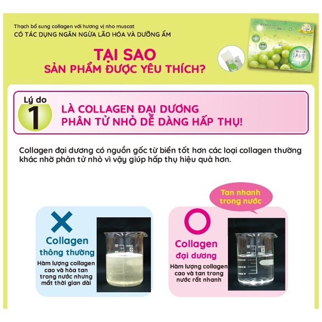Thạch Bổ Sung Collagen AISHITOTO Collagen Jelly Muscat Favor vị Nho Mẫu Đơn