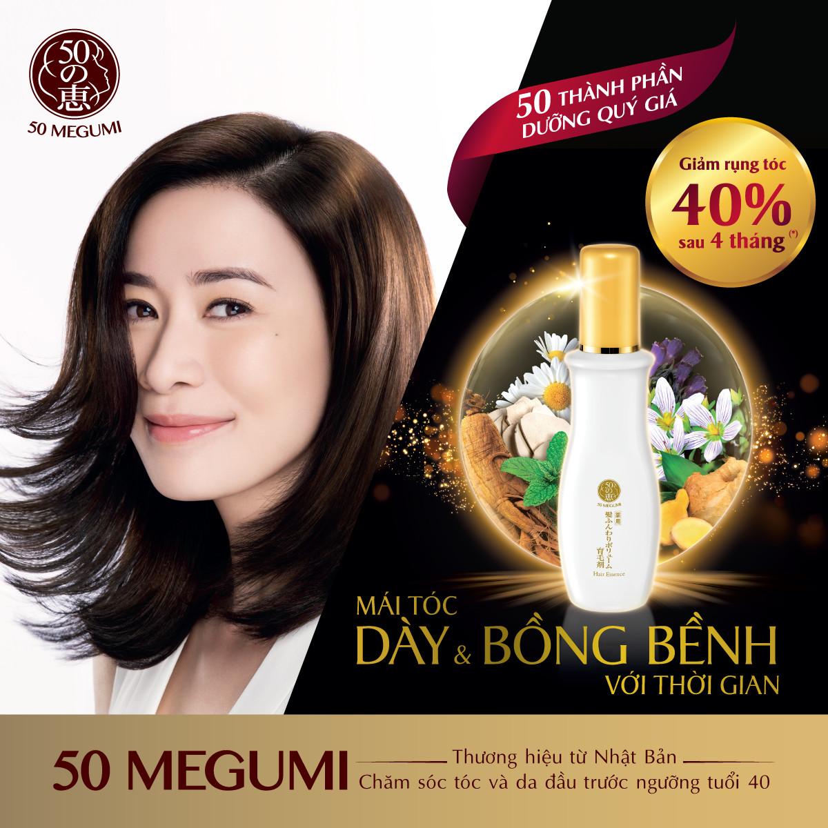 Tinh Chất Dưỡng Và Ngăn Rụng Tóc 50 Megumi Hair Essence