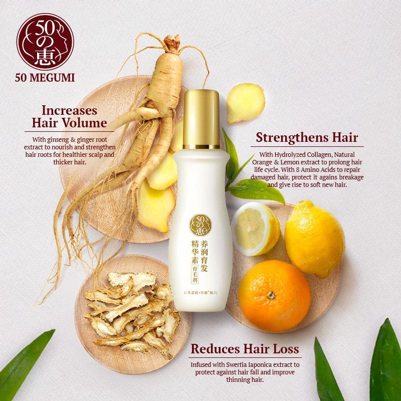 Tinh Chất 50 Megumi Hair Essence ngăn ngừa tóc gãy rụng hiệu quả