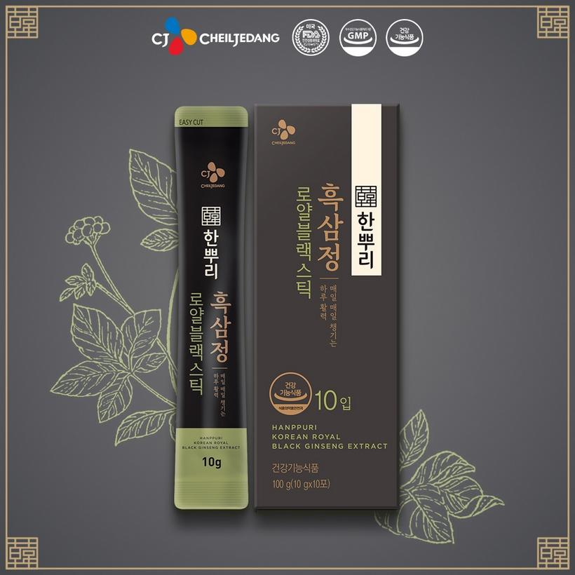 Thực Phẩm Bảo Vệ Sức Khỏe CJ Hanppuri Korean Royal Black Ginseng Extract