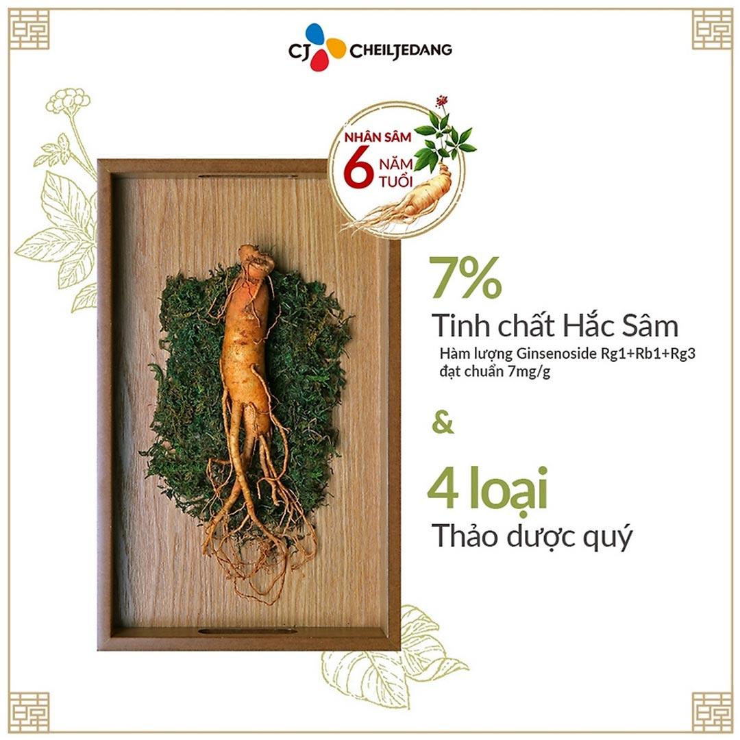 Thực Phẩm Bảo Vệ Sức Khỏe Hanppuri Korean Royal Black Ginseng Extract chứa chiết xuất Hắc Sâm Hàn quốc 6 năm tuổi cao cấp giúp mang đến nhiều lợi ích cho sức khỏe