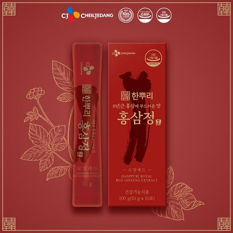 Tinh Chất Hồng Sâm CJ Hanppuri Korean Royal Red Ginseng Extract (10mlx10 gói)