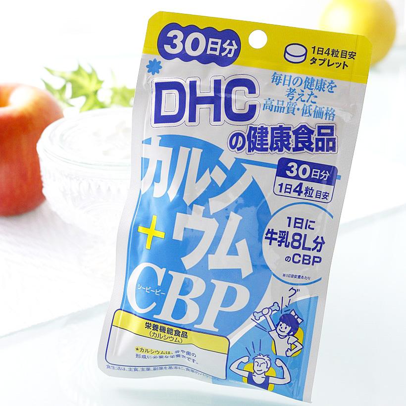 Viên Uống DHC Bổ Sung Calcium + CBP hiện đã có mặt tại Hasaki
