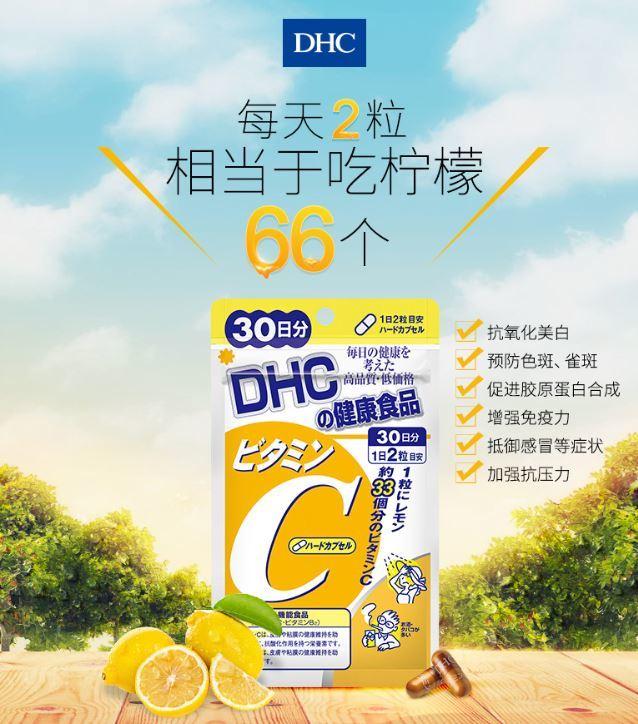 Viên Uống Bổ Sung Vitamin C Nhật Bản DHC