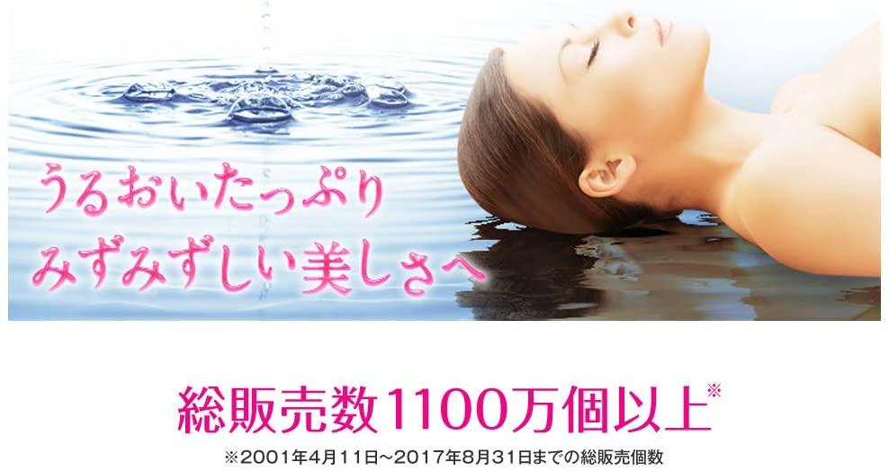 Viên Uống DHC Hyaluronic Acid hiện đã có mặt tại Hasaki