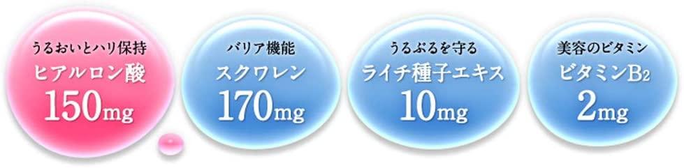 Viên Uống DHC Hyaluronic Acid giúp giữ nước cho da căng mọng, đàn hồi.