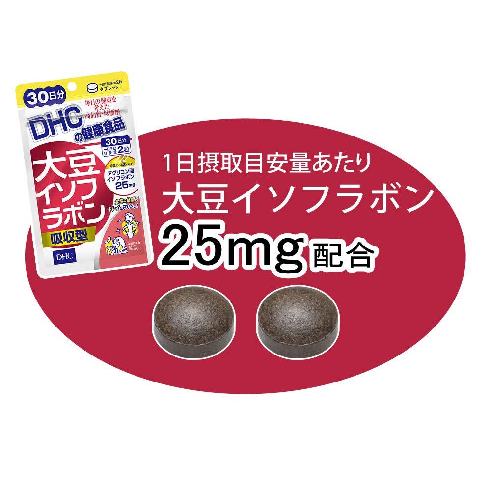 Viên Uống Mầm Đậu Nành DHC Soy Isoflavone Absorption Type hiện đã có mặt tại Hasaki