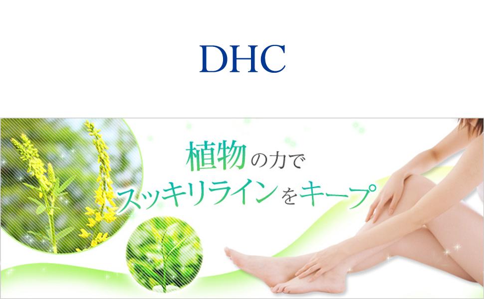 Viên Uống DHC Melilot Diet Supplement hỗ trợ làm thon gọn vùng thân dưới