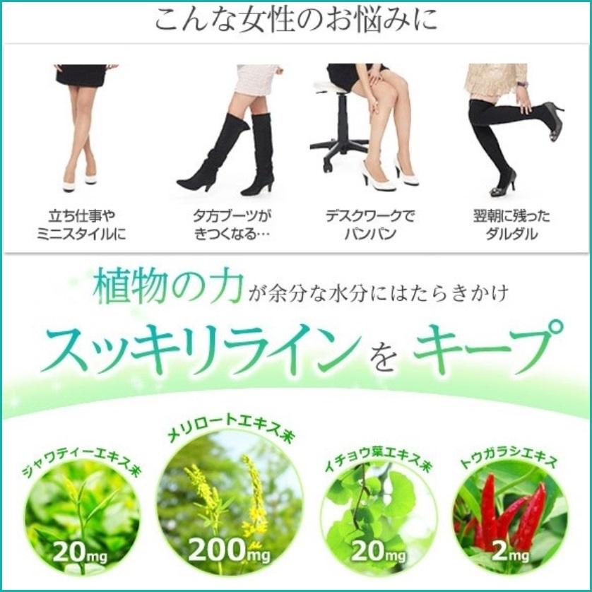 Viên Uống DHC Melilot Diet Supplement chứa chiết xuất melilot giúp bạn lấy lại hình dáng thon gọn cho phần dưới cơ thể.