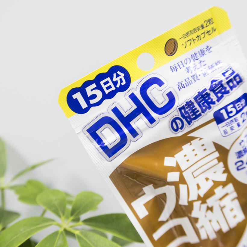 Viên uống giải rượu DHC Concentrated Turmeric