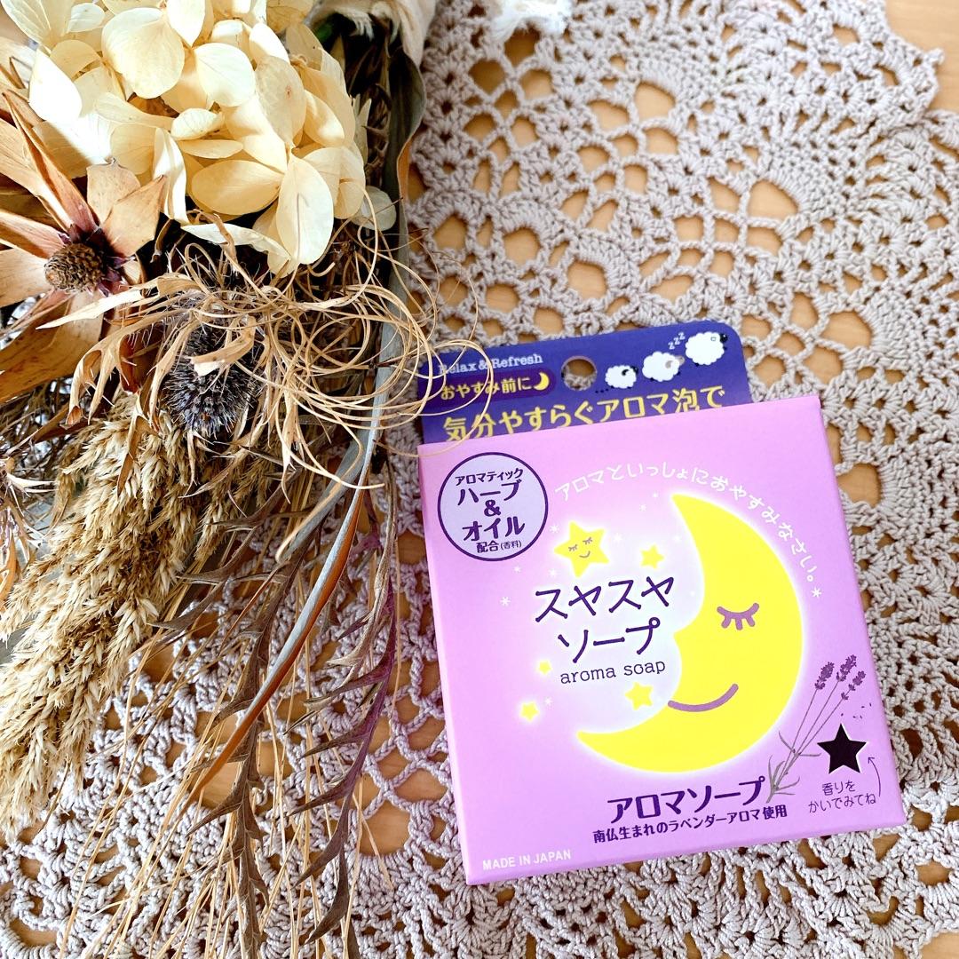 Xà Phòng Tắm Pelican Lavender Night Aroma Soap Hương Oải Hương Thư Giãn, Ngủ Ngon