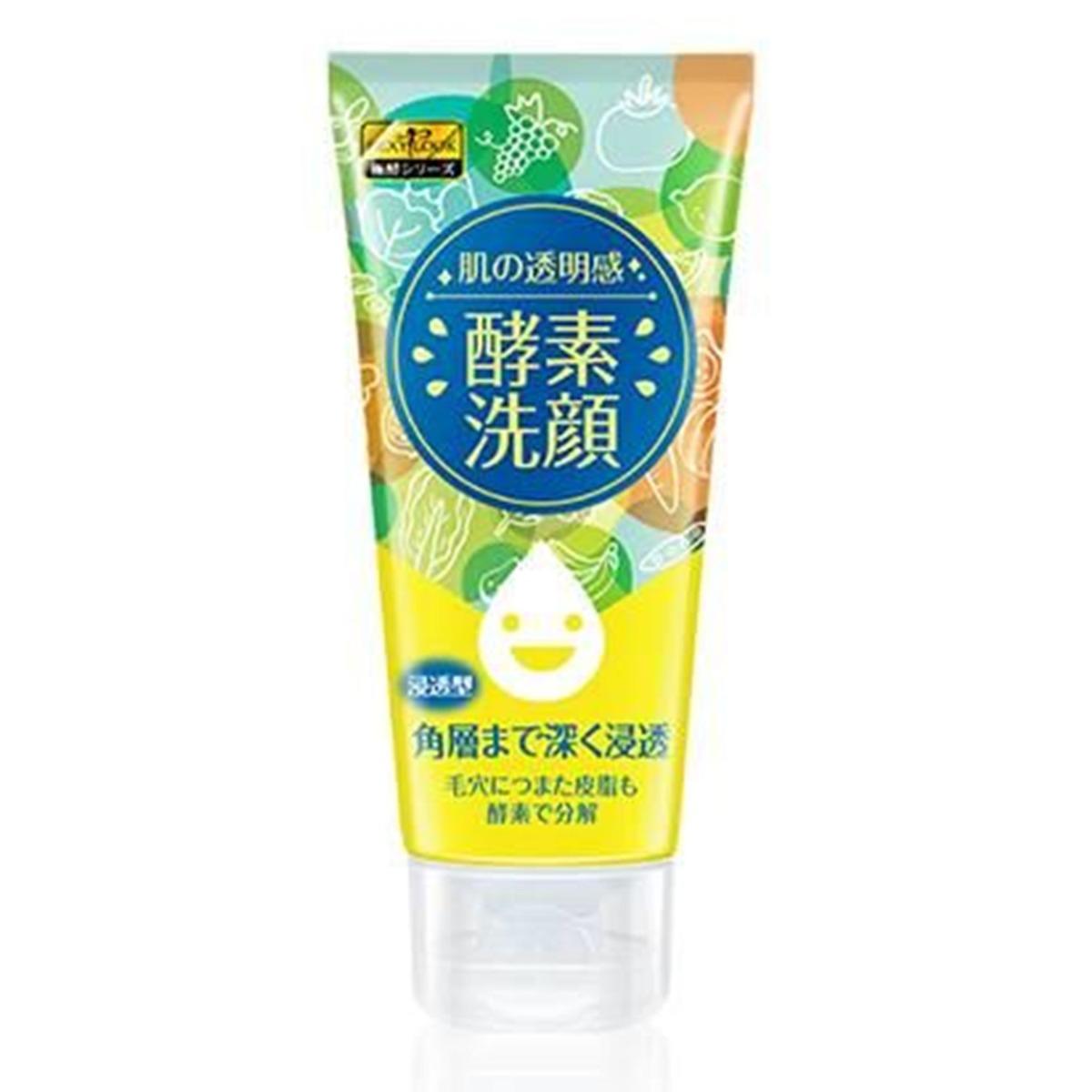 Sữa Rửa Mặt Lên Men Tự Nhiên SEXYLOOK 120g đã có mặt tại Hasaki