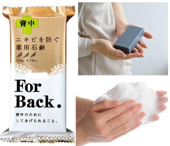 Xà Phòng Làm Giảm Mụn Lưng For Back Medicated Soap