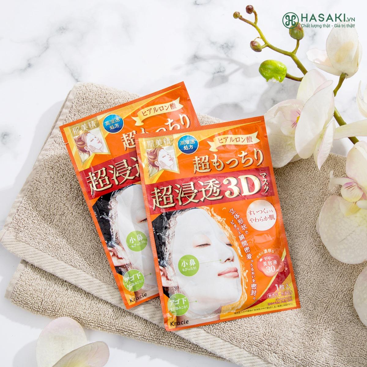 Mặt Nạ 3D Dưỡng Ẩm Da Hadabisei Advanced Penetrating 3D Facial Mask