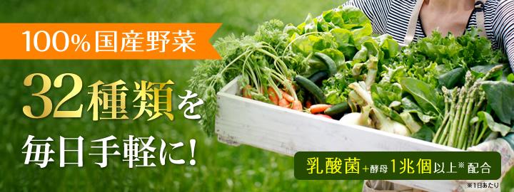 Viên Uống DHC Rau Củ Quả Tổng Hợp Premium 30 Ngày 120 Viên | Hasaki.vn
