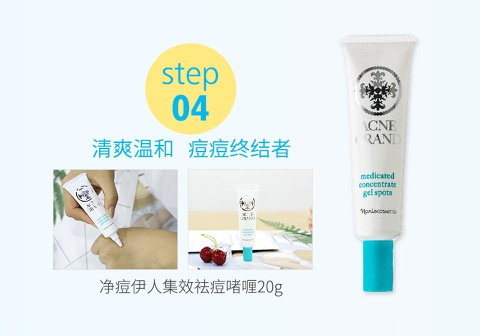 Gel Ngừa Mụn Naris Cosmetic Acne Grand Medicated Concentrate Gel Spots