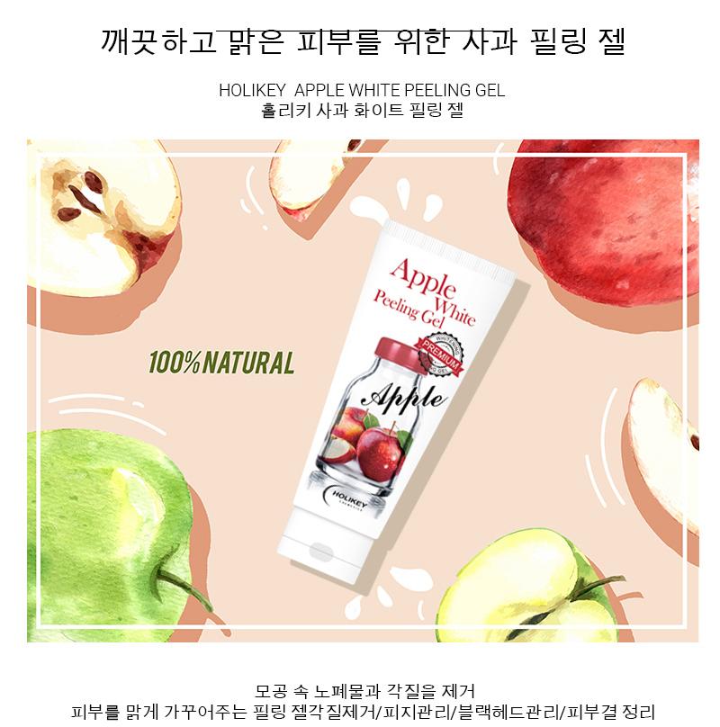 Gel Tẩy Tế Bào Chết Táo Đỏ Holikey Làm Sáng Da, Cải Thiện Nếp Nhăn Apple White Peeling Gel 100ml