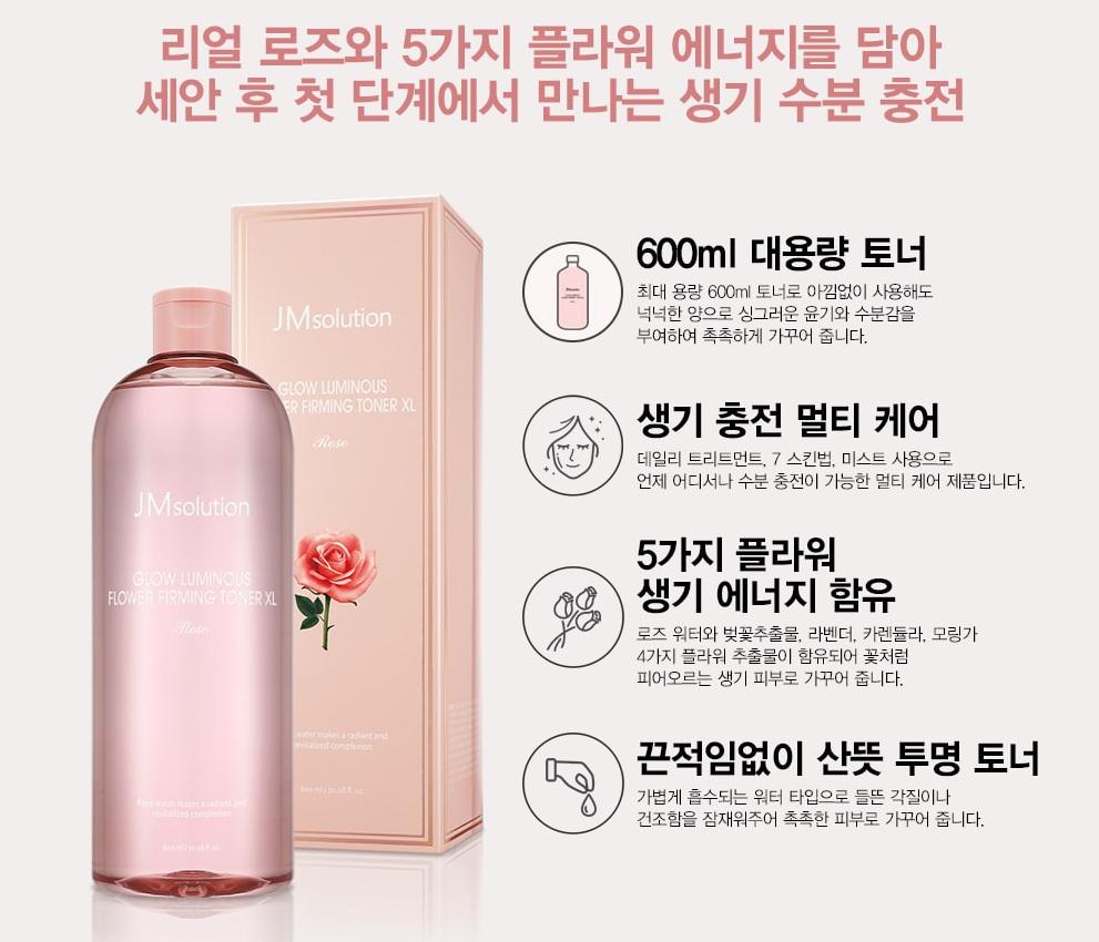 Nước Hoa Hồng JMsolution Dưỡng Ẩm, Làm Sáng Da Chiết Xuất Hoa Hồng Glow Luminous Flower Firming Toner XL Rose 600ml thích hợp với mọi làn da