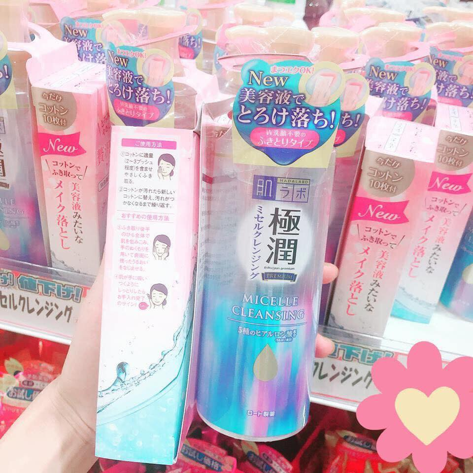 Nước Tẩy Trang Dưỡng Ẩm Hadalabo Gokujyun Premium Micelle Cleansing 330ml đang bán tại Hasaki