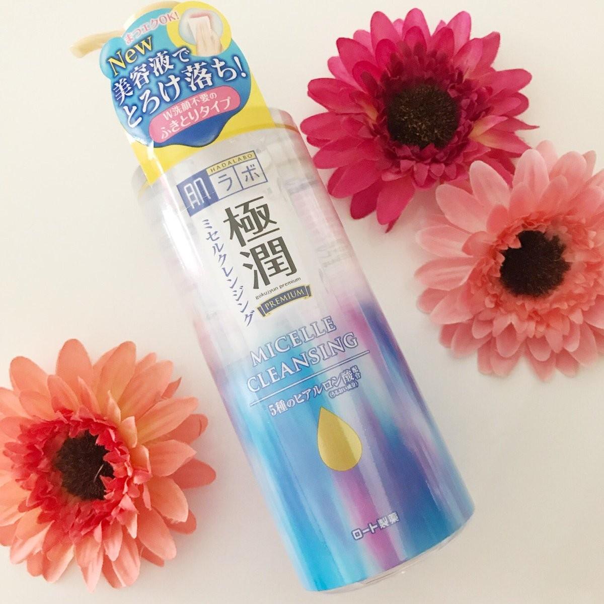Nước Tẩy Trang Dưỡng Ẩm Hadalabo Gokujyun Premium Micelle Cleansing