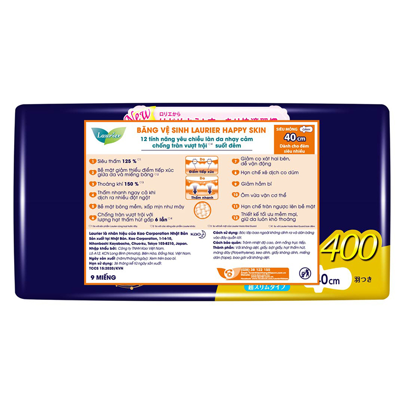 Băng vệ sinh Laurier Happy Skin siêu mềm 40cm - 2