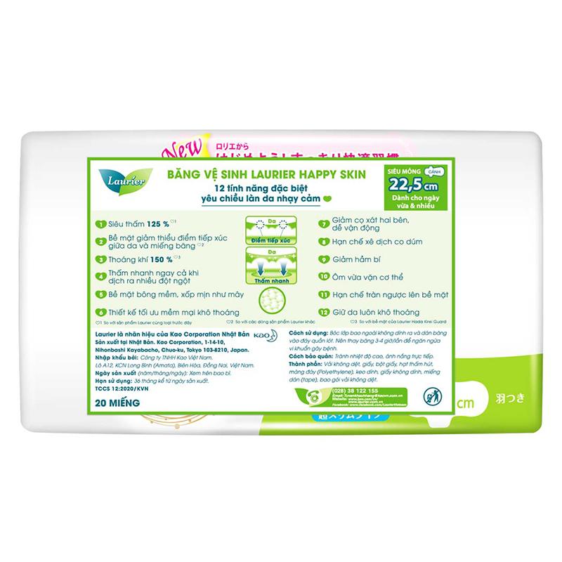 Băng vệ sinh Laurier Happy Skin siêu mềm 22.5cm - 2