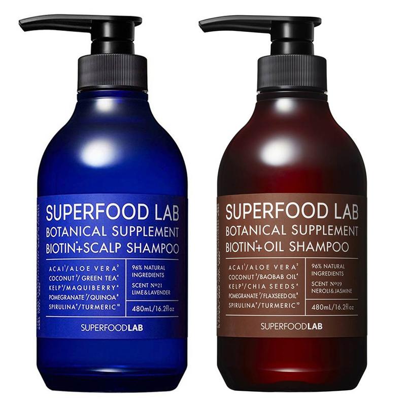 Dầu gội Superfood Lab Botanical Supplement - 1