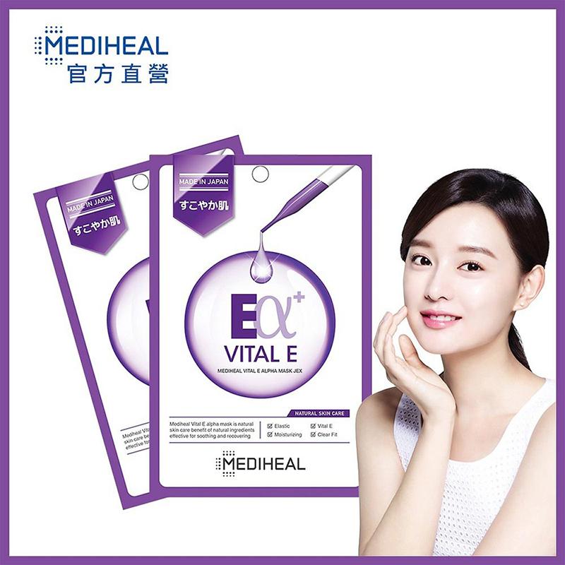 Mặt nạ Mediheal Energy Alpha Energy Alpha Mask EX hồi sinh làn da 23ml 1