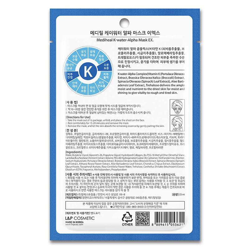 Mặt nạ Mediheal K-Water Alpha Tea Tree Anti-Dust Calming Mask cấp ẩm sâu cho da 23ml 1