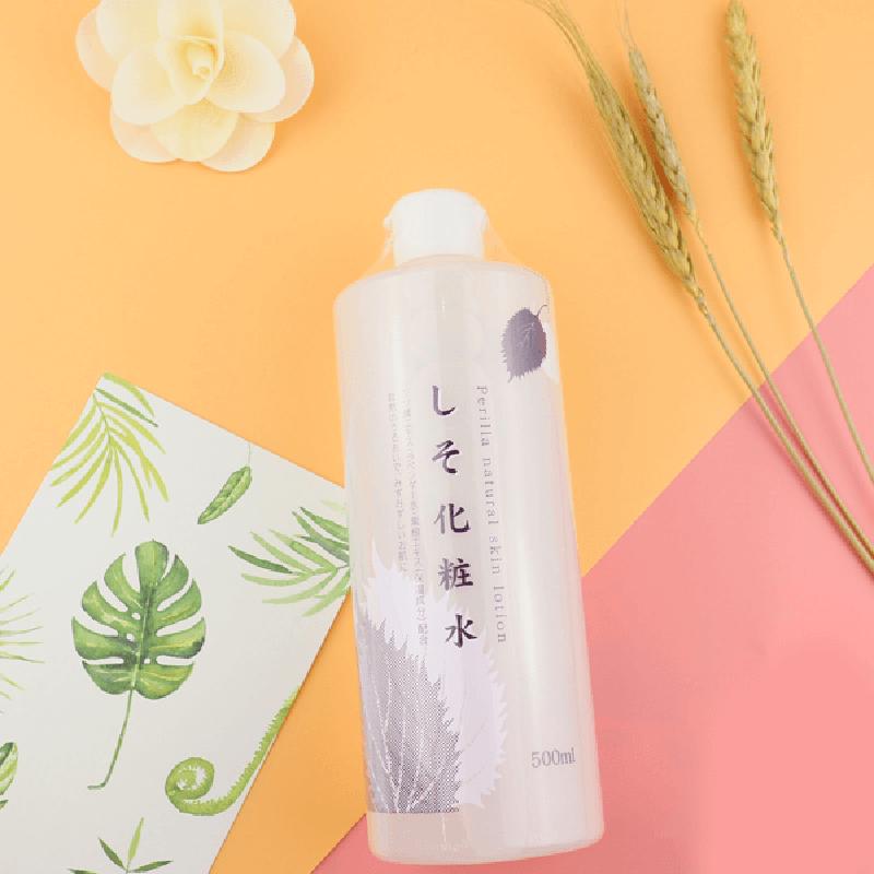 Nước Hoa Hồng Dokudami Perilla Natural Skin Lotion Chiết Xuất Lá Tía Tô 500ml - 1