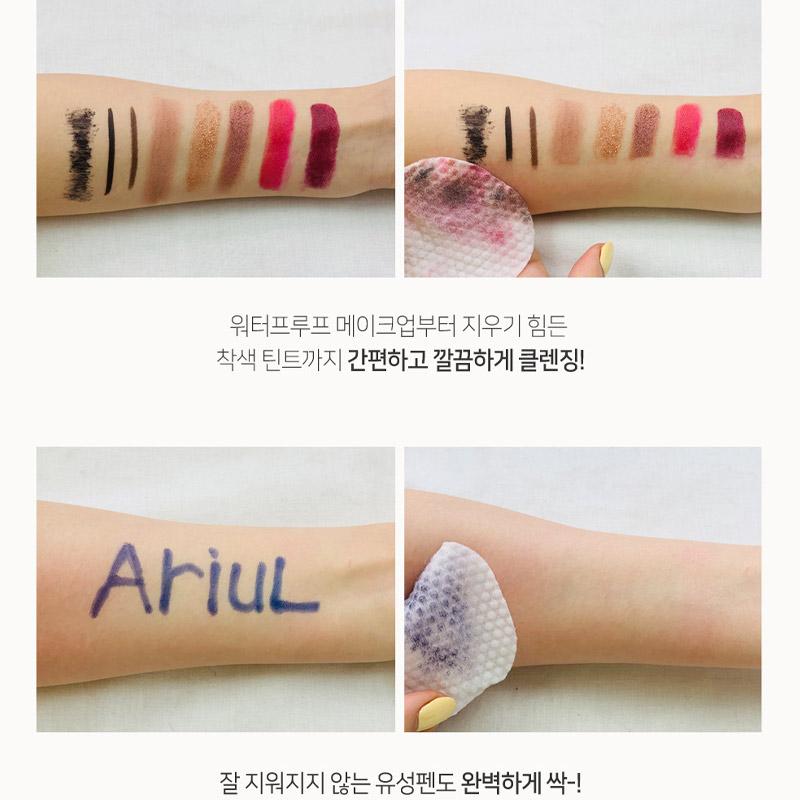 Hiệu quả Bông Tẩy Trang Mắt & Môi Ariul Relieving Lip and Eye Remover Pad 30 Miếng
