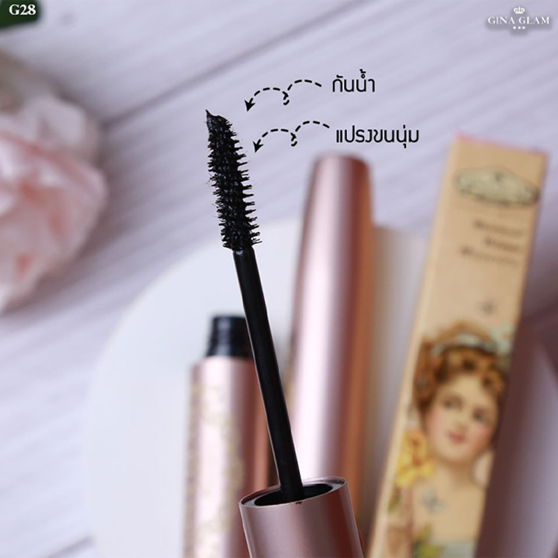 Chuốt Mi Gina Glam Waterproof Volume Mascara 8g