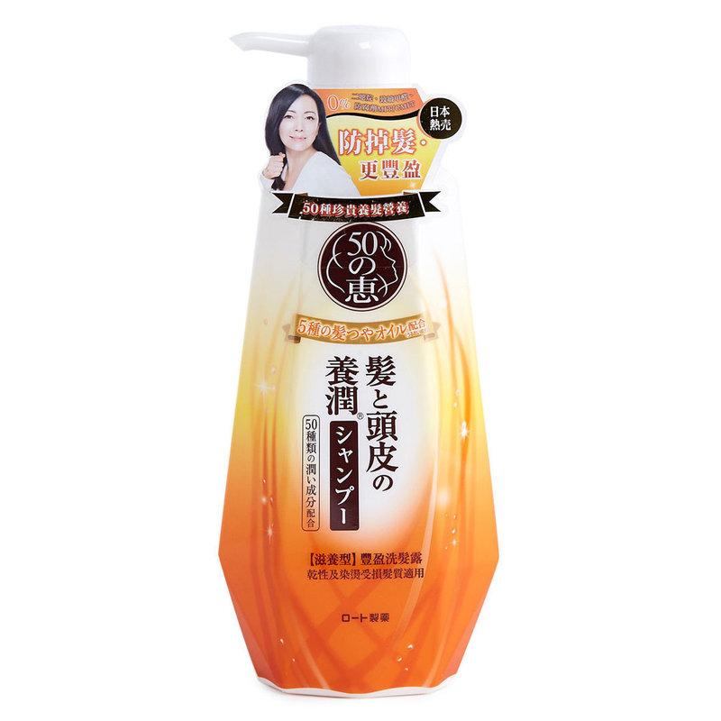 Dầu Gội 50 Megumi Suôn Mềm & Ẩm Mượt Tóc Smooth and Moist Shampoo 400ml