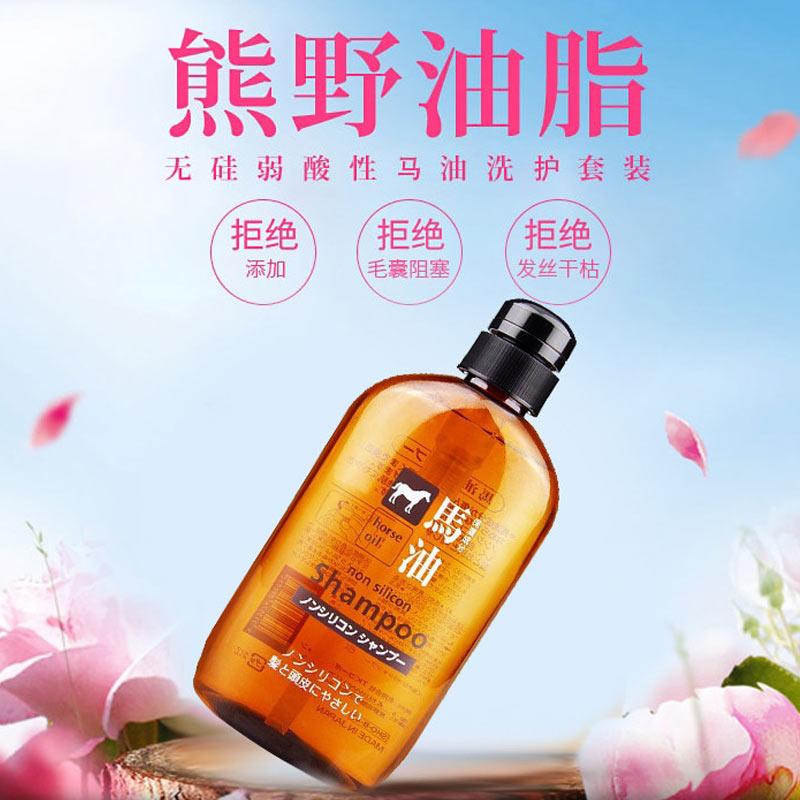 Dầu Gội Kumano Giảm Hư Tổn Cho Tóc Óng Mượt Từ Dầu Ngựa 600ml Cosme Station Horse Oil Shampoo