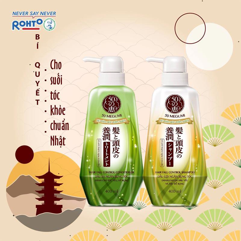 Dầu Xả 50 Megumi Ngăn Ngừa Rụng Tóc Cho Tóc Yếu Hair Fall Control Shampoo