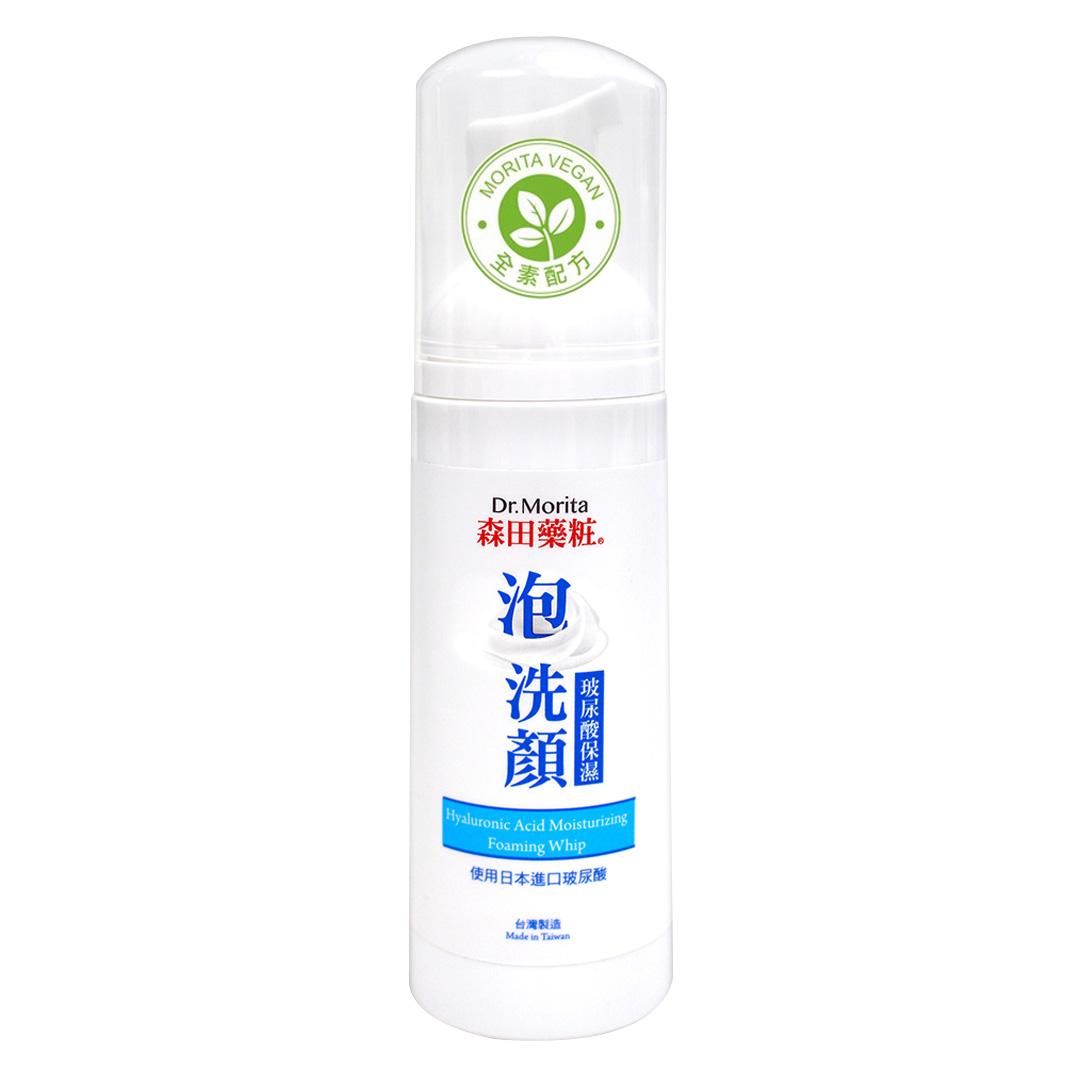 Sữa Rửa Mặt Dr.Morita Tạo Bọt Cho Da Thường, Khô 145ml