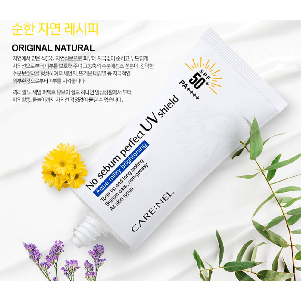 Kem Chống Nắng CARE:NEL No Sebum Perfect UV Shield 50ml