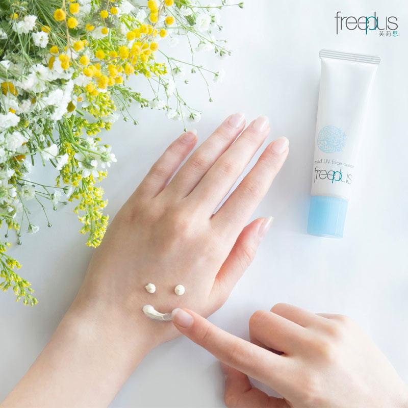 Kết cấu Kem Chống Nắng Freeplus Lót Trang Điểm Dịu Nhẹ Mild UV Face Cream SPF22 PA+++ 30g
