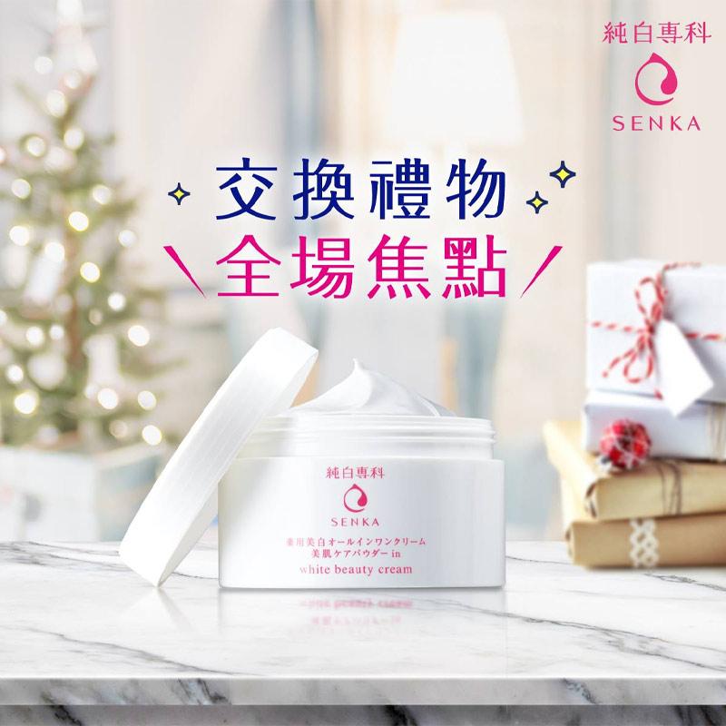 Kem Dưỡng Senka Sáng Da & Nâng Tông 3 Trong 1 White Beauty Cream 100g