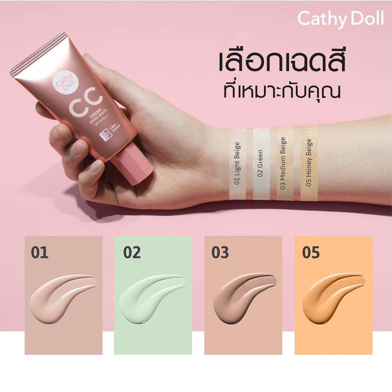 Bảng màu Kem Nền CC Cathy Doll Trang Điểm Và Dưỡng Sáng Speed White CC Cream SPF50+/PA+++