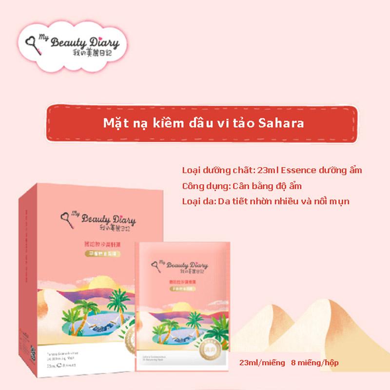 Mặt Nạ My Beauty Diary Tảo Sahara Cân Bằng, Kiềm Dầu Sahara Scenedesmus Oil Balancing Mask 23ml