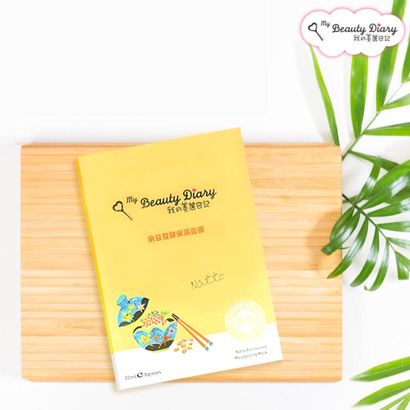 Mặt Nạ My Beauty Diary Đậu Nành Dưỡng Ẩm, Sáng Da Natto Fermented Moisturizing Mask 23ml