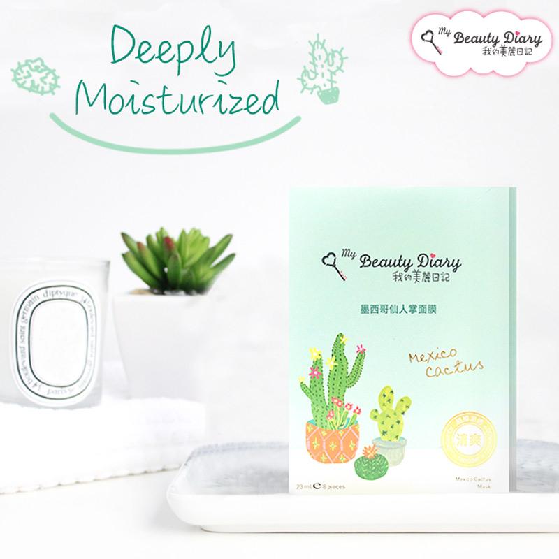 Mặt Nạ My Beauty Diary Xương Rồng Cấp Ẩm, Sáng Da Mexico Cactus Mask 23ml