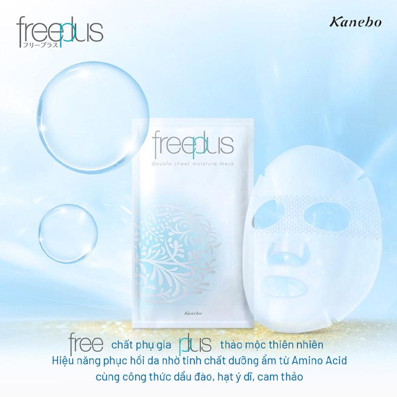Mặt Nạ Freeplus Dưỡng Ẩm Dịu Nhẹ Cho Da Nhạy Cảm Double Sheet Mask 25mlx5