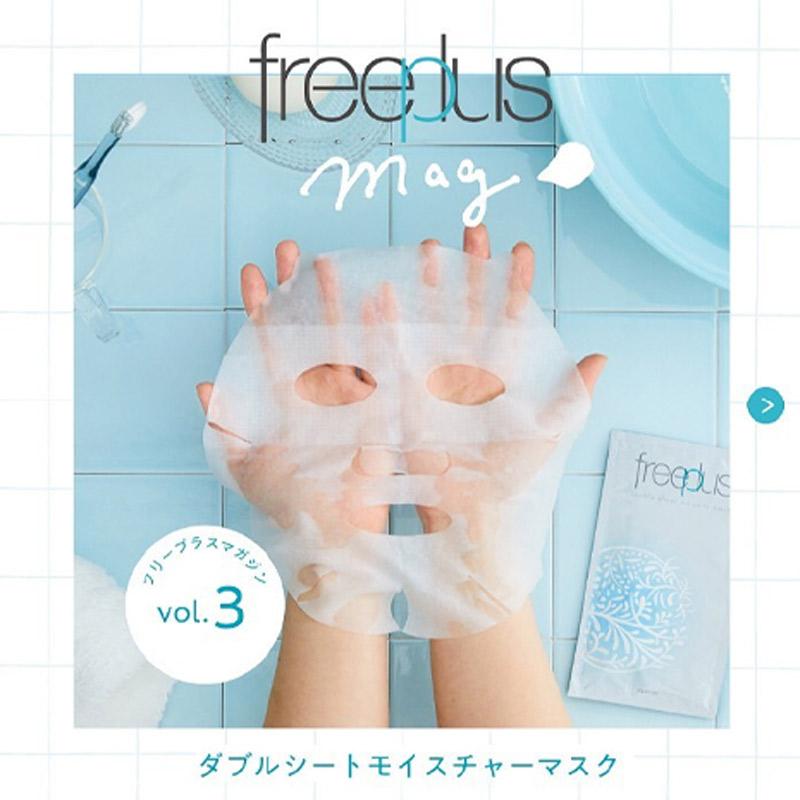Kết cấu Mặt Nạ Freeplus Dưỡng Ẩm Dịu Nhẹ Cho Da Nhạy Cảm Double Sheet Mask 25mlx5