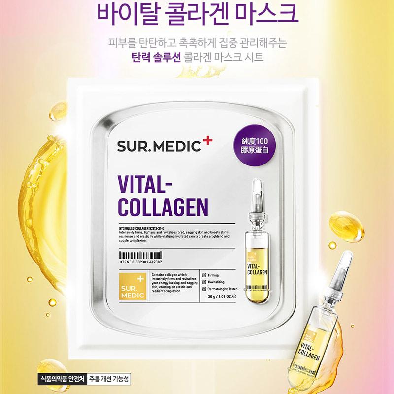 Mặt Nạ Sur.Medic+ Bổ Sung Collagen Cải Thiện Đàn Hồi 30g