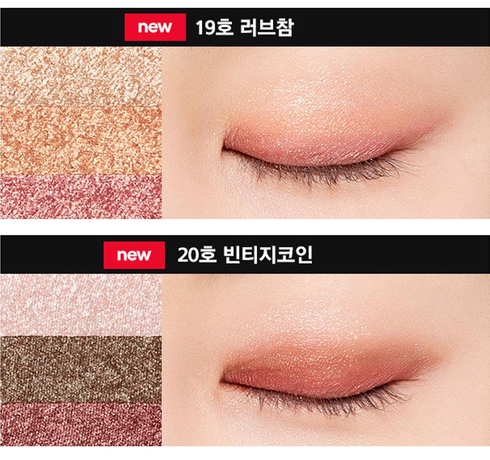 Phấn Mắt 3 Màu Missha Triple Shadow màu 19 và 20