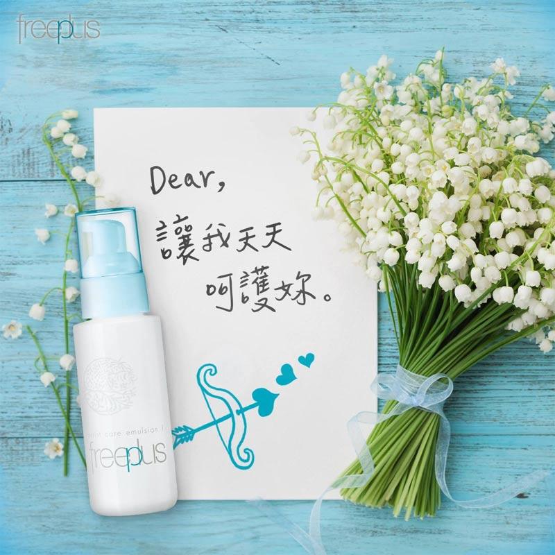Sữa Dưỡng Ẩm Freeplus Dịu Nhẹ #1 Tươi Mát Da Moist Care Emulsion 1 (Fresh Type) 100ml